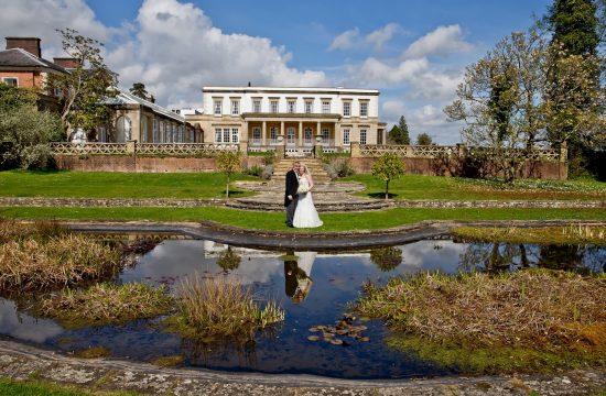 Buxted Park Weddings